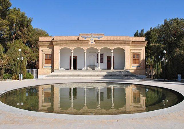 Zoroastrian_Fire_Temple_in_Yazd WS